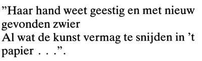 koerten-text