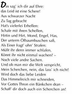 saw13-h-schaumann-s13