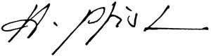 16-pfister-signatur