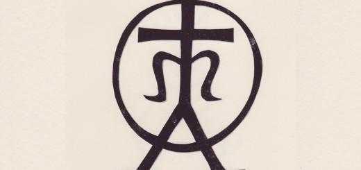 Griebel-Zeichen_der_Christenheit_Teaser